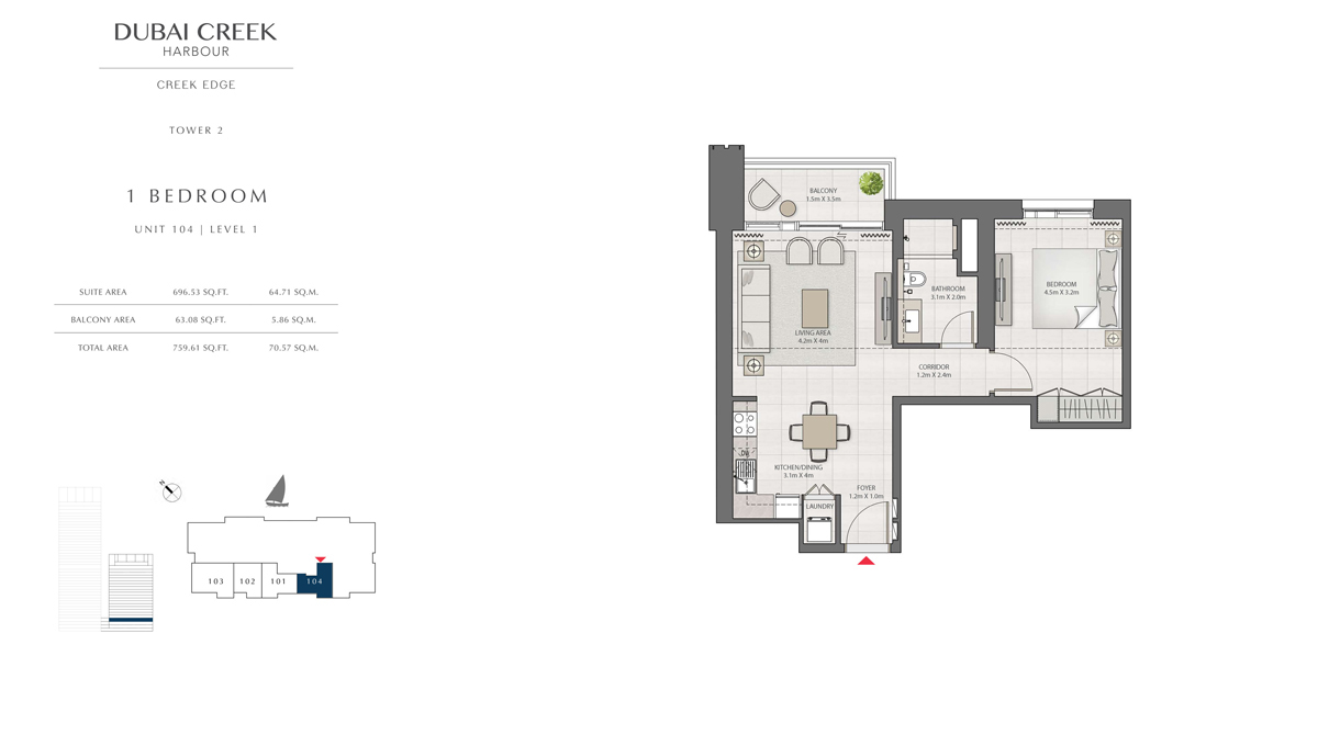 Creek Edge Apartments By Emaar At Dubai Creek Harbour - floor plan